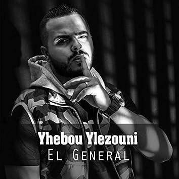 Yhebou Ylezouni