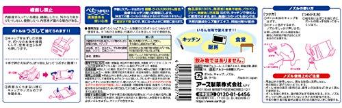 『らくハピ アルコール除菌EX [つめかえ 大容量 5L]』の3枚目の画像