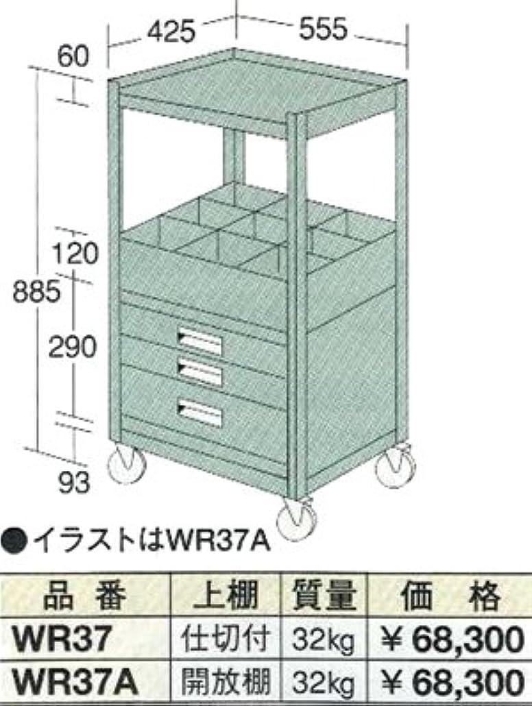 開梱操るそれにもかかわらずOS(大阪製罐) ラックワゴン開放棚付 WR37A