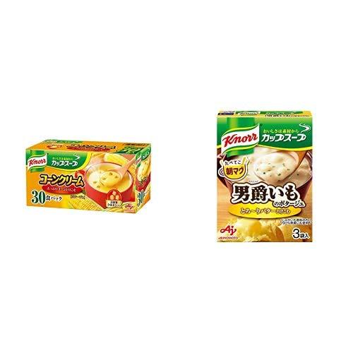 【セット買い】クノール カップスープ コーンクリーム 30袋入 + クノール カップスープ 男爵いものポタージュ 3袋入×10箱