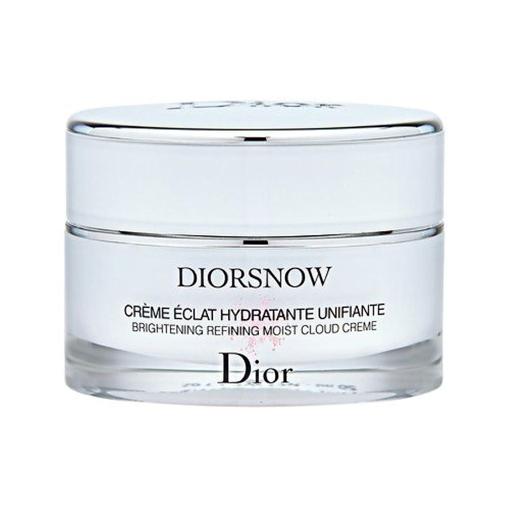 高さドアミラーファンシークリスチャン ディオール(Christian Dior) スノー ブライトニング モイスト クリーム 50ml[並行輸入品]