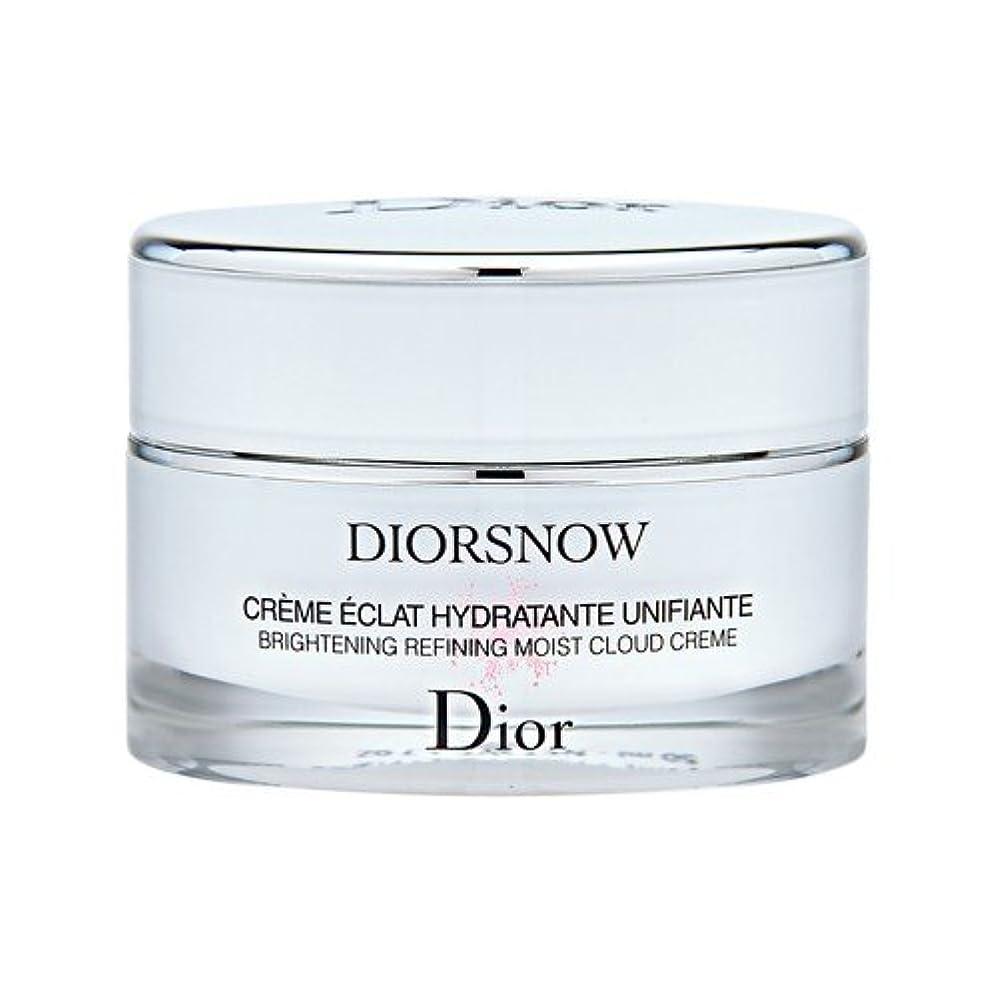 ボトル産地協同クリスチャン ディオール(Christian Dior) スノー ブライトニング モイスト クリーム 50ml[並行輸入品]