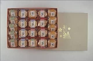 加賀懐石お吸い物最中22個入り【内祝い・引き出物】