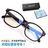KIKUGO ブルーライトカット UVカット メガネ 度なし 男女兼用 ブラック&ピンク