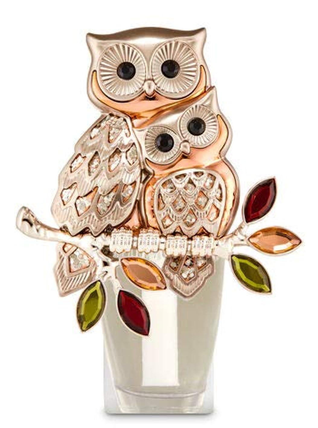 溶岩指定考案する【Bath&Body Works/バス&ボディワークス】 ルームフレグランス プラグインスターター (本体のみ) オウルズ ナイトライト フクロウ Wallflowers Fragrance Plug Owls Night Light [並行輸入品]