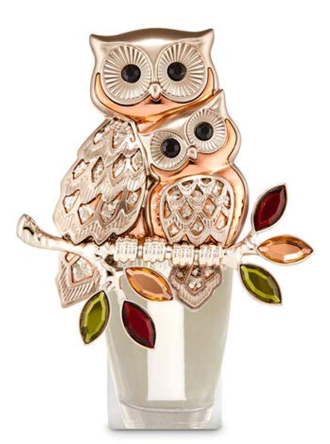 補う木材ガイダンス【Bath&Body Works/バス&ボディワークス】 ルームフレグランス プラグインスターター (本体のみ) オウルズ ナイトライト フクロウ Wallflowers Fragrance Plug Owls Night Light [並行輸入品]