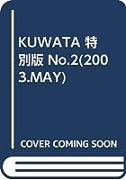 KUWATA 特別版 No.2(2003.MAY)