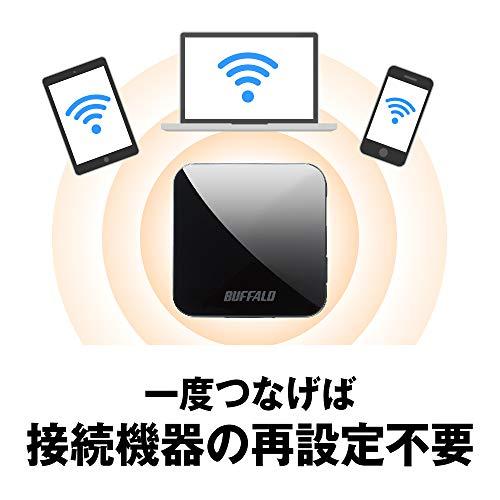 BUFFALO無線LAN親機11ac/n/a/g/b433/150MbpsトラベルルーターブラックWMR-433W2-BK