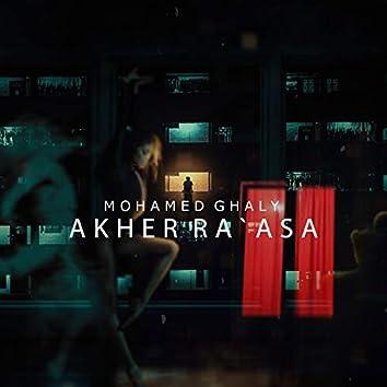 Akher Ra'asa