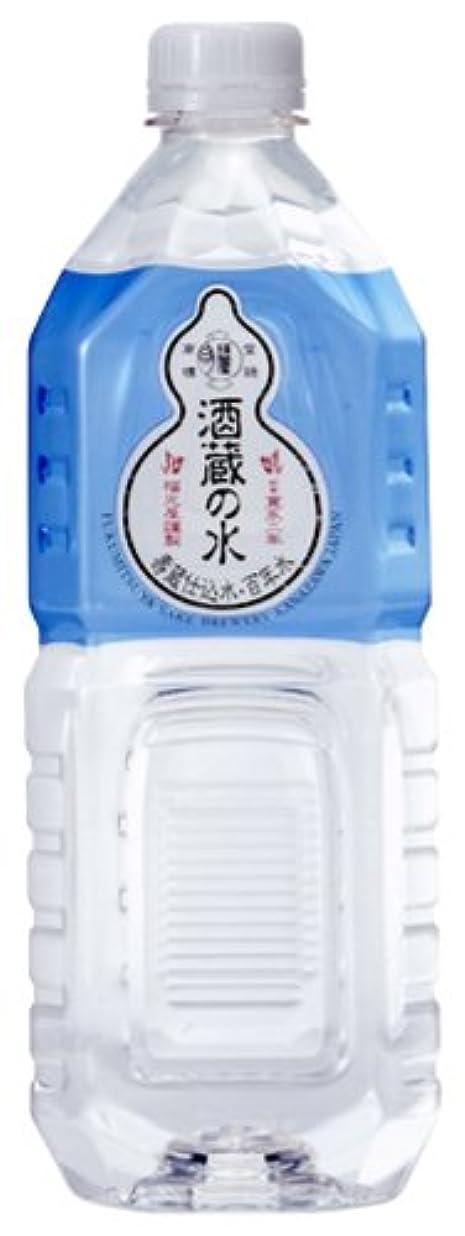 バター血カップル福光屋 酒蔵の水 2L×6本