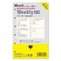 ラブリーフ システム手帳 リフィル ミニ6穴 ウィークリー 日付なし 見開き4日 週間ブロック式 55枚(190日分) 6穴 SDM6003