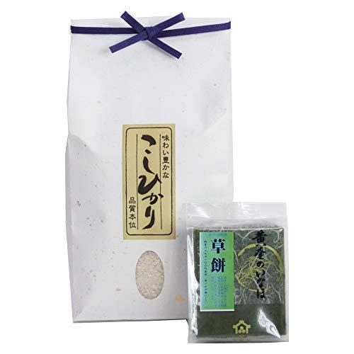 新潟のコシヒカリとお餅セット 新潟産コシヒカリ(4キロ)草餅(4枚) お取り寄せ お正月セット こがねもち 雑煮 郷土料理
