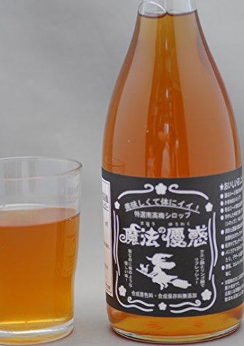 有機梅シロップ 720ml 有機栽培 和歌山産 南高梅 オーガニックシュガー 使用 『魔法の誘惑』