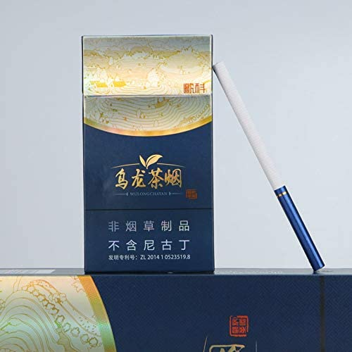 Yunnan 2021new shipping free shipping Japan's largest assortment Chinese Herbal Tea Cigarettes Smokeless Fruit Te Scented