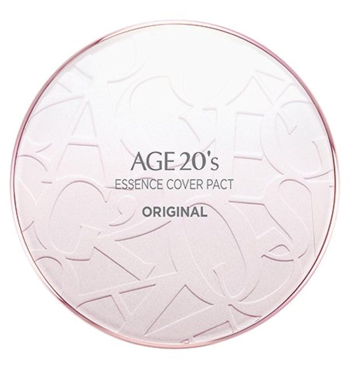 事故求人フリンジAGE 20's Essence Cover Pact Original [Pink Latte] 12.5g + Refill 12.5g (#21)/エイジ 20's エッセンス カバー パクト オリジナル [ピンクラテ] 12.5g + リフィル 12.5g (#21) [並行輸入品]
