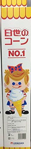 ソフトクリームコーン No.1フレアートップコーン 日世 NISSEI 100個入り(1箱100個入り)