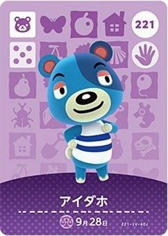どうぶつの森 amiiboカード 第3弾 【221】 アイダホ