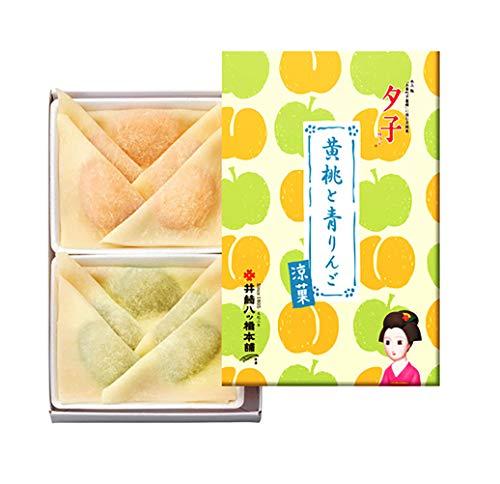 京都銘菓 生八つ橋 季節限定 夕子 黄桃と青りんご 10個入