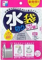 岩谷マテリアル(株) 水切り袋穴あきレジ袋タイプ 30枚入