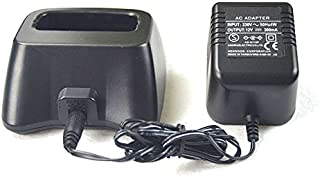 BC-20 Rapid Desktop Charger for Kenwood PB-40 PB-41 battery TK-2118 TK-3118 Radio