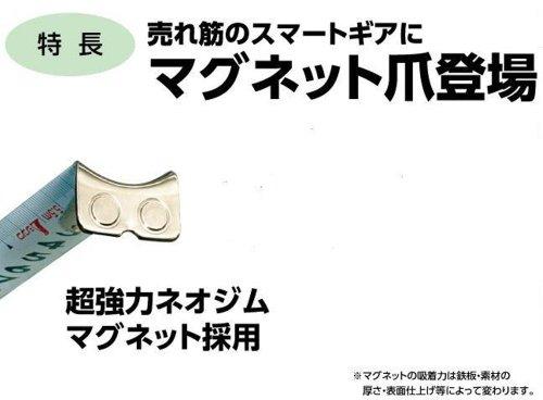 シンワ測定(ShinwaSokutei)コンベックススマートギアマグネット爪25-5.5m72762