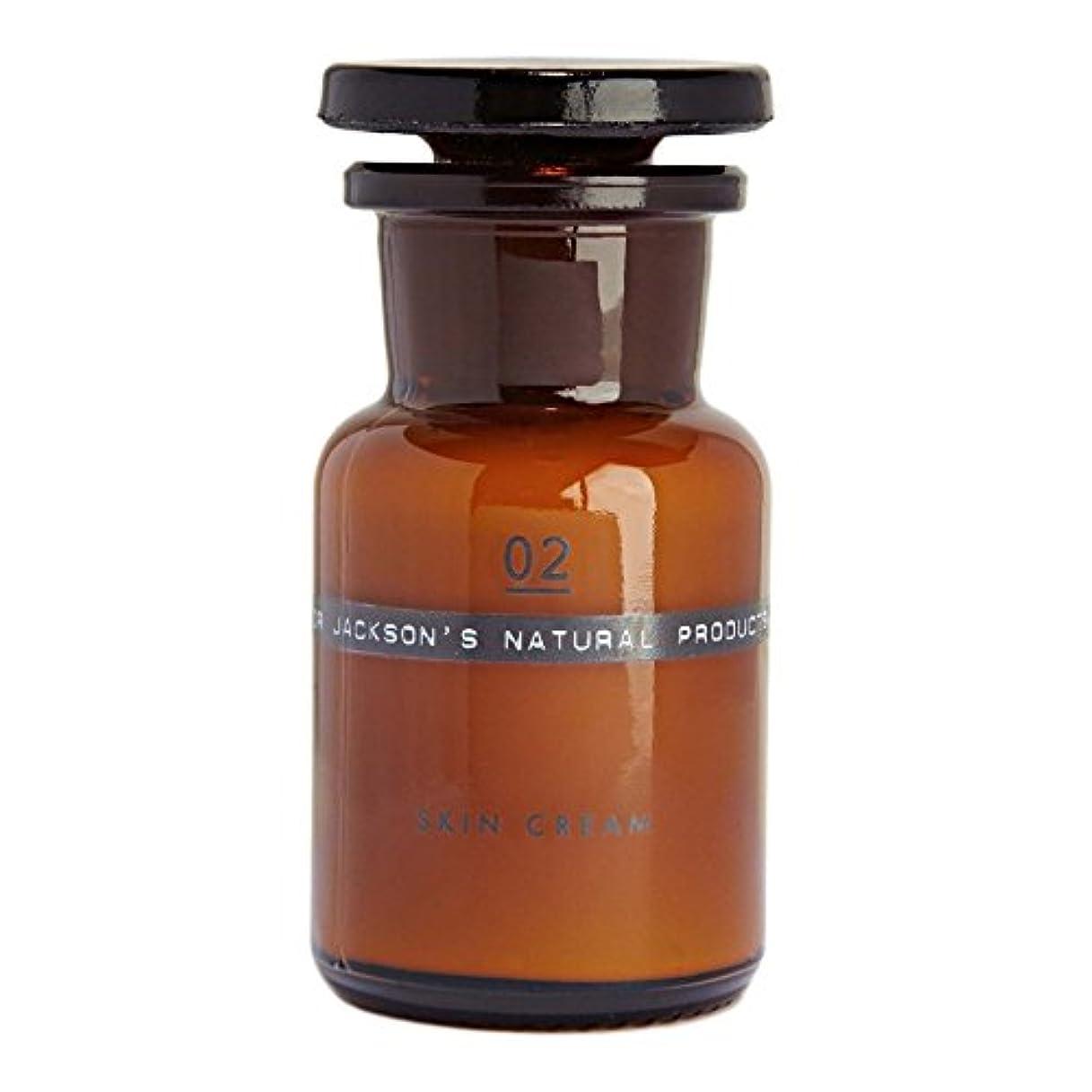 カンガルーひらめきオズワルドDr Jackson's 02 Skin Cream 50ml - ジャクソンの02スキンクリーム50ミリリットル [並行輸入品]