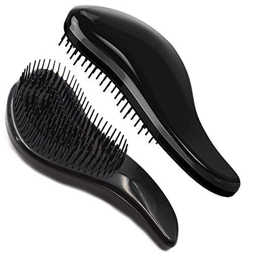 悲しむカレッジ一晩Brush Master Detangler Hair Comb Hair Brush for Wet Hair Curly Hair Straight Hair for Women Men Kids Black [並行輸入品]