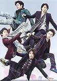 嵐 A4クリアファイル ★「ARASHI LIVE TOUR 2014 THE DIGITALIAN」ジャニーズグッズ