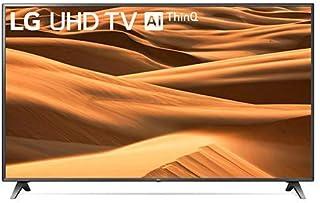 LG 86 Inch 4K UHD Smart Digital TV - 86UM7580PVA