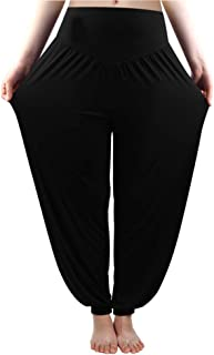 Women's Harem Pants Loose Casual Lounge Yoga Pants Plus Size Joggers