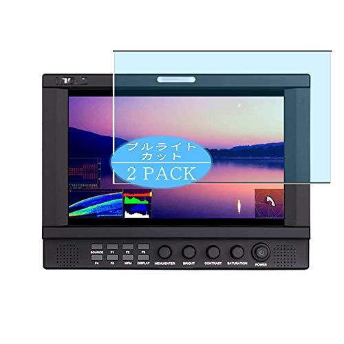 VacFun 2 Piezas Filtro Luz Azul Protector de Pantalla, compatible con SWIT S-1093FA 1093FS 9', Screen Protector Película Protectora(Not Cristal Templado)
