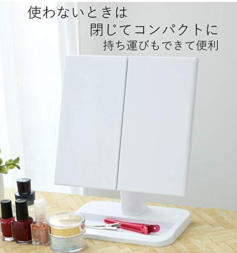 『山善 卓上 三面鏡 幅22-43×奥行13×高さ26.5cm コンパクト 収納スペース ホワイト PM3-4326(WH)』の4枚目の画像