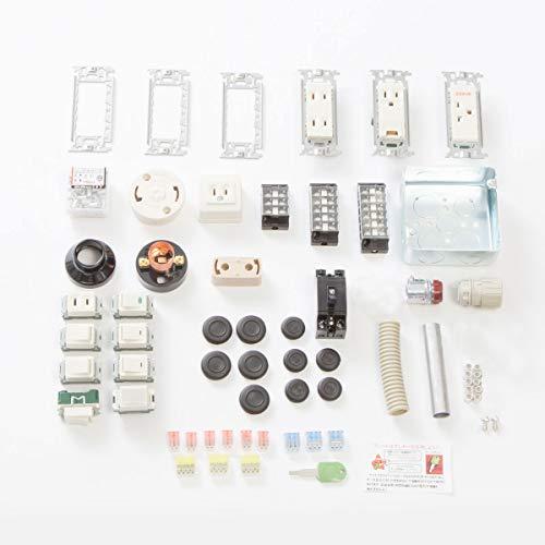 第二種電気工事士技能試験セット モズシリーズ 器具セット 練習用材料