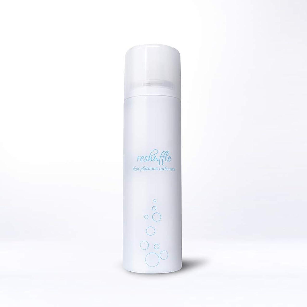 個人腰慈善ニキビ 角質ケア シミ そばかす 対策 炭酸化粧水 リシャッフル/炭酸スプレー美容液 (高濃度 グリチルリチン酸 2K 配合) オールインワンミスト