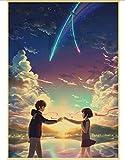HUANGJIE Canvas Poster Makoto Shinkai Manga Film Your Name Poster Anime Movie Prints Bar Cafe Wall Art Pictures Painting Home Decor 50 * 70Cm(No Frame)