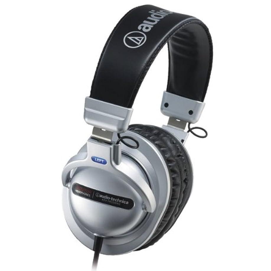 よろめく百科事典哲学的audio-technica 密閉型プロフェッショナルモニターヘッドホン シルバー ATH-PRO5MK2 SV