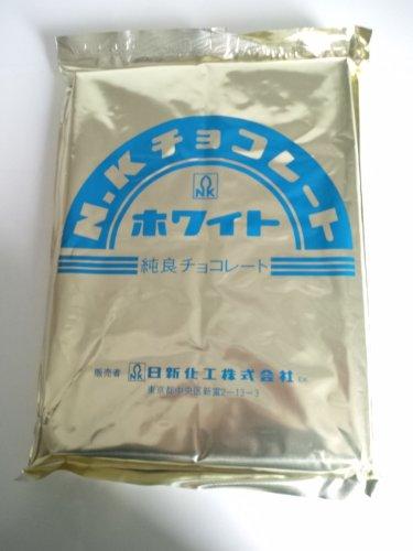 【日新化工】ホワイトチョコレート2kg
