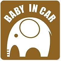 imoninn BABY in car ステッカー 【マグネットタイプ】 No.01 ゾウさん (ゴールドメタリック)