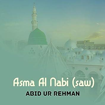 Asma Al Nabi (saw)