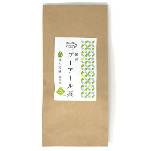 Honhien tea ほんぢ園『国産 プーアール茶 ポット用』