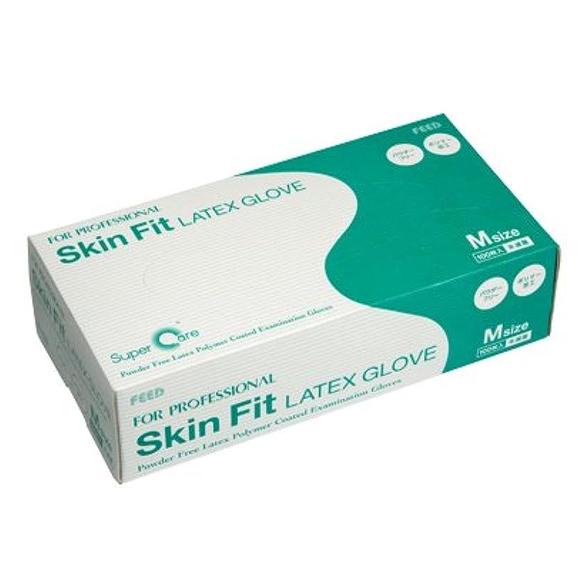 試用狂う排気FEED(フィード) Skin Fit ラテックスグローブ パウダーフリー ポリマー加工 M カートン(100枚入×10ケース) (医療機器)