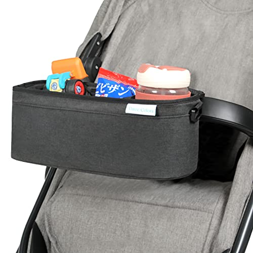Three Colors Universal Stroller Tray, Universal Stroller Snack Tray,Stroller Accessories Organizer with Insulated Cup Holder, Non-slip Straps Grip Firmly Stroller Bars, Grey