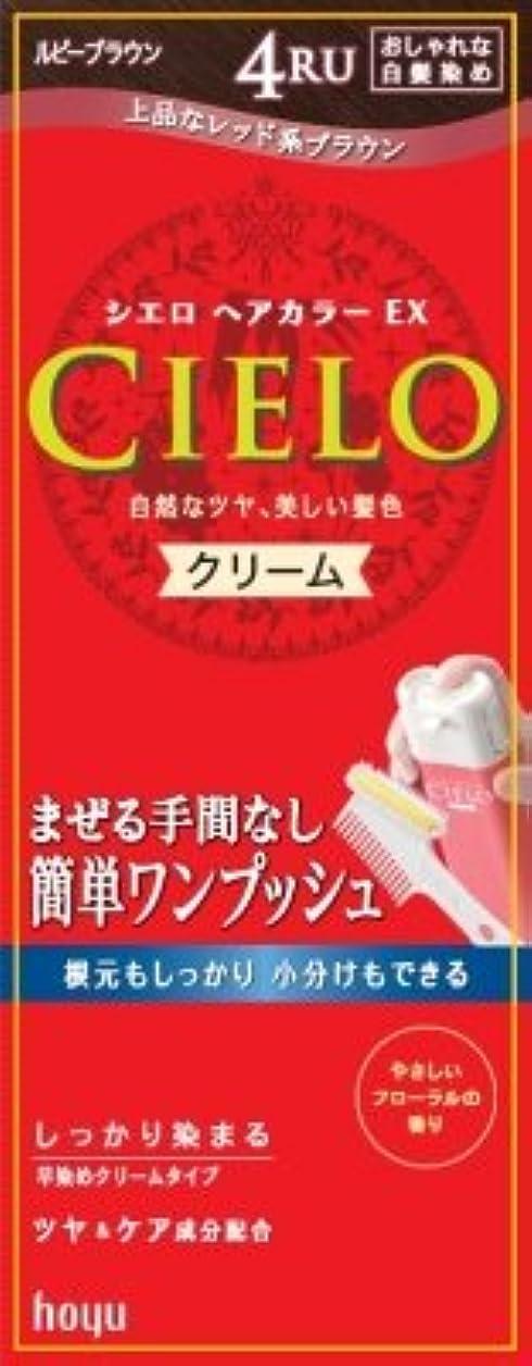 咳かび臭い仮説シエロヘアカラーEXクリーム 4RU ルビーブラウン × 3個セット