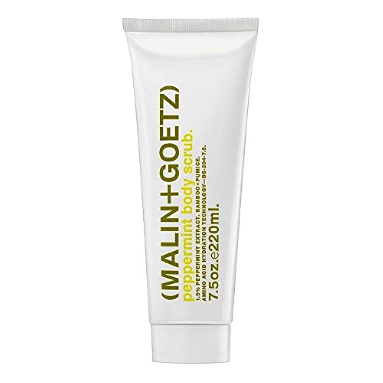 馬鹿リーチ記事マリン+ゲッツペパーミントボディスクラブ x2 - MALIN+GOETZ Peppermint Body Scrub (Pack of 2) [並行輸入品]