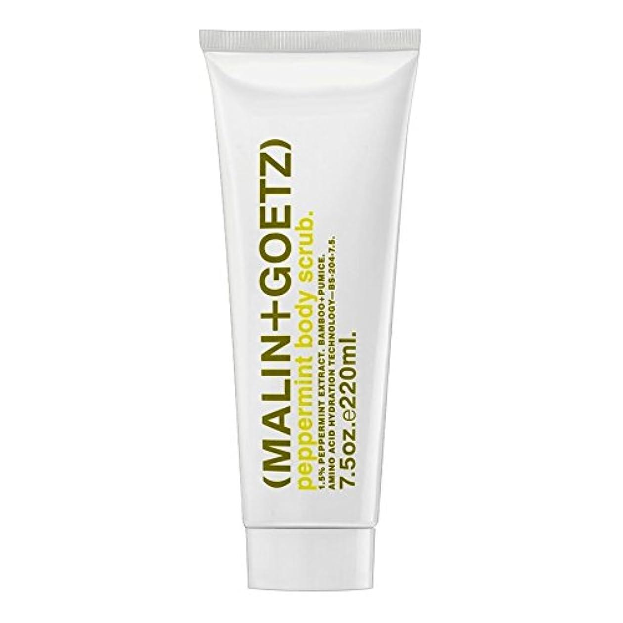 聖人乱れクランプMALIN+GOETZ Peppermint Body Scrub (Pack of 6) - マリン+ゲッツペパーミントボディスクラブ x6 [並行輸入品]