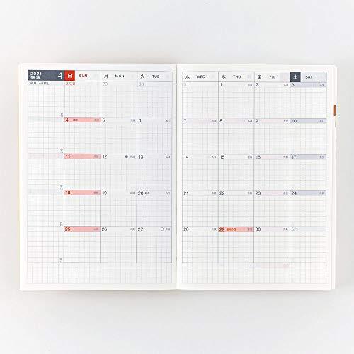 ほぼ日手帳2021手帳本体オリジナル(1月はじまり)[日曜はじまり]A6サイズ