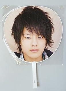 うちわ 岡本圭人 2008-2009 「Hey! Say! Jump-ing Tour '08-09」 ※JS