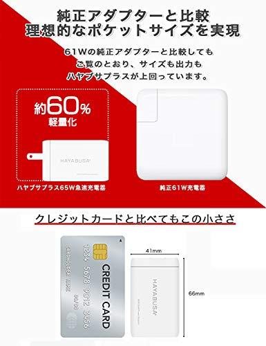 ハヤブサプラス65WUSB-C急速充電器(3ポート世界最小クラス)GaN窒化ガリウム折畳式PD対応iPhone12/12Pro/12mini/11/11Pro/XR/8MacBookPro/AirGalaxyS10その他USB-C機器対応PD-533A(ホワイト)