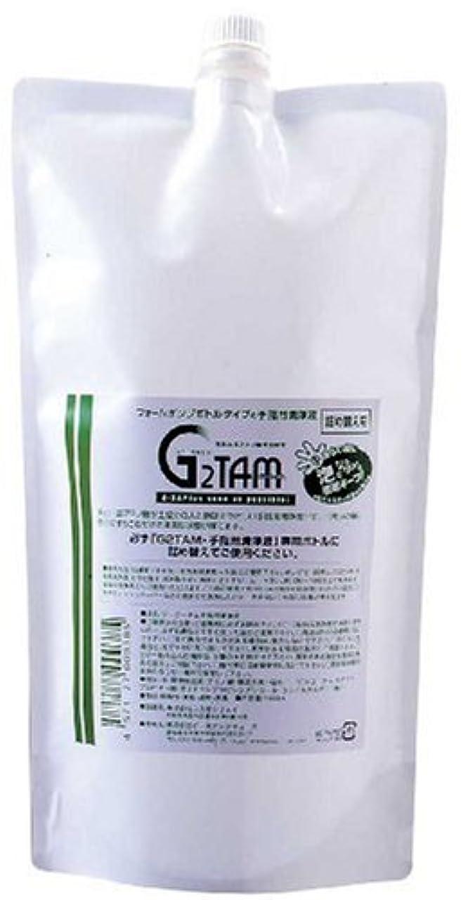アーク海洋複数G2TAM手指用清浄液 詰替用 1000ml