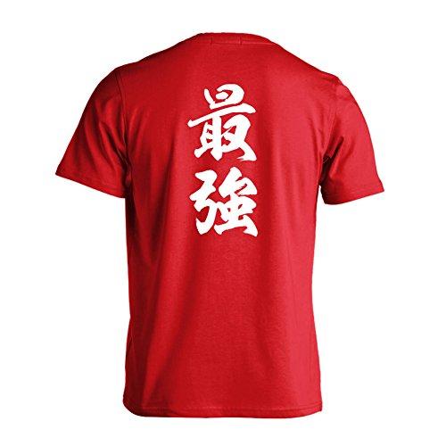 (シュハリ)Shuhari 最強 新雲龍書体 縦書き 半袖プレミアムドライ 武道・格闘技Tシャツ レッド XXXL
